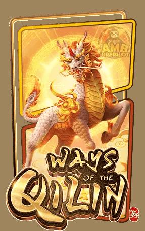 Ways of the Qilin